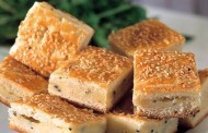 اعدي مربعات الجبن المخبوزة