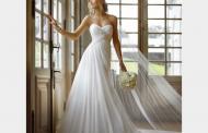 صور زفافك